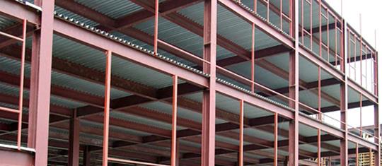 Несущие металлические конструкции